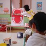 虫歯予防教室4