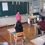 授業体験2