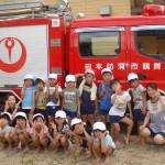 消火訓練17