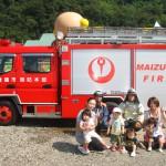 消火訓練4