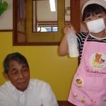 祖父母参観4