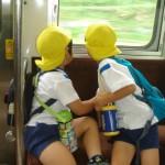 電車体験3