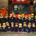 消防署見学6