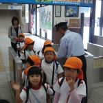 電車体験7
