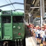 電車体験1