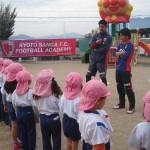 サンガ教室1