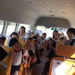 保育園バスで東舞鶴駅に向けていよいよ出発です。