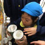 どちらの缶詰にするか悩んでいます。