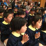 最初にお釈迦様に向かって、合掌礼拝をしました。