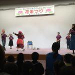 佛教大学の学生による出し物です。歌や手遊び、クイズやダンスまで様々な出し物を一緒に楽しみました。