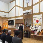 高浜町議会議長様にご祝辞を頂きました。