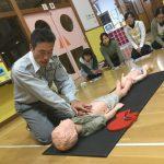 東消防署の方に来て頂き、職員を対象に心肺蘇生、AEDの使い方を教えて頂きました。