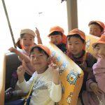 バスに乗って城山公園に行きました。