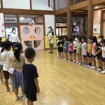 大浦小学校の1年生と連携活動を行いました。