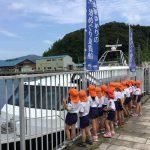 舞鶴湾の遊覧船に乗船し海について勉強をしました。
